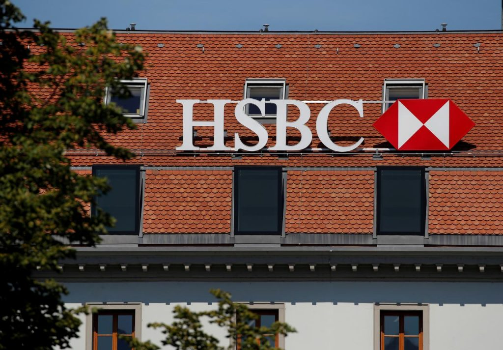 HSBC Reins in Costs, Logs Strong Growth in Quarterly Profit