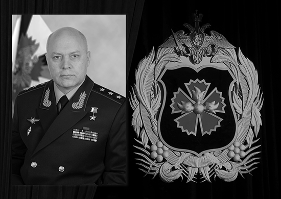 Head of Russian intelligence agency GRU dies