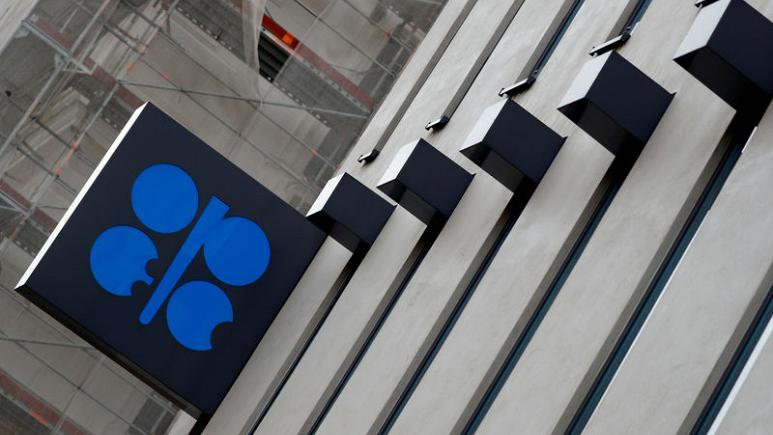Trump calls for OPEC to boost oil production, says price too high