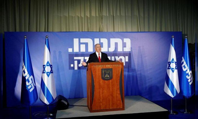 Benjamin Netanyahu's corruption charges: what's next? Euronews explains